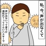 行け!RINRIN帰宅部!!