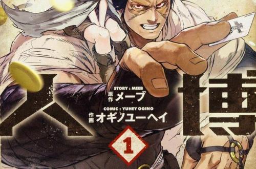 【悲報】角川コミックスエースさん、超えちゃいけないラインを超えたタイトルの漫画を発売してしまうのサムネイル画像