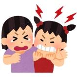 『【衝撃】朝からセンター街でギャル同士が喧嘩しててワロタwwwwwwwwwwwww』の画像