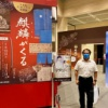 岐阜市歴史博物館(1階)特別展「麒麟がくる」内覧会