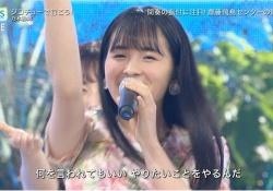 【衝撃】大園桃子の最新表紙、オーラがハンパないと話題に!!!!!※画像あり