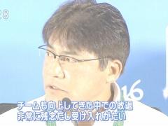 手倉森監督が城福監督の決めゼリフを引用wwwww