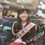 『流石の美貌・・・元乃木坂46 斎藤ちはるアナ、1日警察署長の模様が公開!!!!!!』の画像