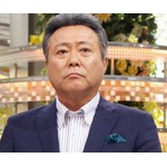 小倉智昭、長男殺害の元農林次官送検の姿にコメント「ホッとした表情に見える。人様に迷惑をかけないで済んだというような...」