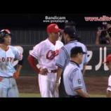 『今のプロ野球って劇場型クローザーいなくね?』の画像