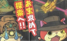 バスターズT バスターズトレジャーを攻略するニャン!【妖怪ウォッチ3】