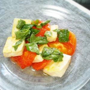 焼き豆腐と焼きトマトのカプレーゼ風