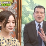 『【サンジャポ】ガチ乃木オタの細野弁護士、中田花奈に『アンダーライブを引っ張ってたのもかなちゃんだからね…』太田『気持ち悪い朝になりましたね〜』ワロタwwwwww』の画像