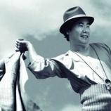 『国民栄誉賞12 渥美清さん』の画像