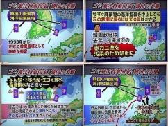 石川県知事「泥棒が開き直るんじゃねーよ!ふざけるな!」韓国人にブチギレwwww