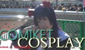 【コミケ】    日本の最大のオタクイベント コミケで コスプレイヤーを撮影してきた。   【海外の反応】