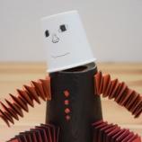 『ぼよよ~ん人形3』の画像
