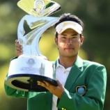 『ゴルフ松山英樹選手が松山ケンイチに似すぎている!』の画像