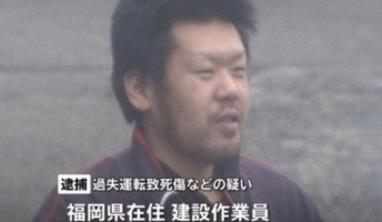【速報】東名あおり運転事故裁判 石橋被告に懲役18年の判決 危険運転の罪を認定