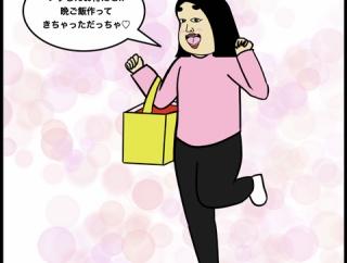 第588話 わっしょーい【超現代風源氏物語】