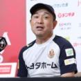 名古屋がファン感謝デー 小西社長、監督問題で陳謝「決まったことは順次発表」