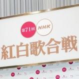 『【乃木坂46】『NHK紅白歌合戦』時間別視聴率、瞬間最高視聴率が判明!!!!!!』の画像