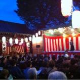 『戸田市上戸田氷川神社祭礼演芸が始まりました』の画像