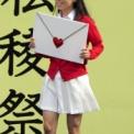 2015年 第51回湘南工科大学 松稜祭 ダンスパフォーマンス その31