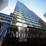 『【悲報】JPモルガンさん「余ったお金はどんどん貯金する、こんな日本人はこれから確実に貧乏になる」』の画像