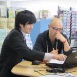 『ビジネスブログを活用し、新たな顧客開拓へ!「メガネの吉川屋」さんのブログが好調!』の画像