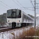 『▲雪のテンハル  5』の画像