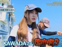 【日向坂46】KAWADAさん、無謀にも酔い止めなしで釣り企画に挑むwwwwwwwwww