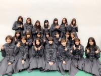【欅坂46】9thシングルの発売が4月であることが判明!!!