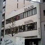 『1階が雑貨屋、2階がカフェ~【トリニティ】@神戸・三宮』の画像