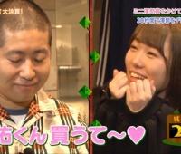 【欅坂46】土生ちゃん・みいちゃんのおねだりとかこんなの無理やん…【欅って、書けない?】