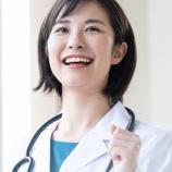 """『【画像】女医の""""生涯未婚率""""がヤバすぎると話題に・・!!せっかくの優秀な遺伝子が勿体無いな』の画像"""