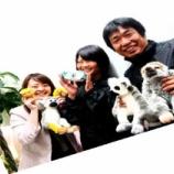 『K's CREW登録スタッフ 誰でも抽選会キャンペーン開催中!!』の画像