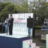 『戸田市商工祭が開催されました』の画像