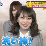 『【乃木坂46】秋元真夏 くるっ♡『洗い物!!!!!!!!』』の画像