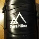 『8000円代で買えるダウン寝袋のお話。』の画像