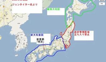 【悲報】未来人ジョンタイターが予言した「2020年の日本地図」、現実味を帯び始める………