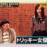 『【乃木坂46】松村沙友理のサイコパス演技『あのシーン』と完全一致wwwwww』の画像