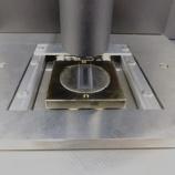 『金属の積層材料に見立てて、ホチキス針の熱拡散率測定をしてみました!』の画像