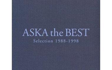『ASKA the BEST Selection 1988-1998/ASKA』の画像