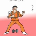 Kung fu legend ~功夫伝説