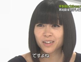 宇多田ヒカル(33)の最新画像がヤバイ