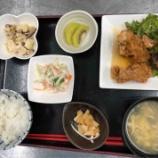 『藤塚昼食(油淋鶏)』の画像