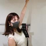 『【元乃木坂46】ぐわあああ!!!たまらん!斉藤優里さん、二の腕を炸裂させまくってしまうwwwwww』の画像
