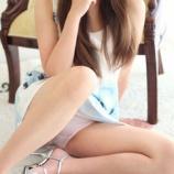 『【横浜風俗】「横浜人妻セレブリティゆきな(26) Cカップ」~若妻とエッチな体験談~【+6名まとめレポ】』の画像