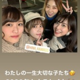 『乃木坂46卒業生が集結!!!この組み合わせはエモすぎるだろ・・・』の画像
