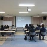 『平成24年度新入職員研修』の画像