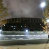 『【レセプション】RISTORANTE & BAR E'VOLTA(東京・国立競技場)』の画像