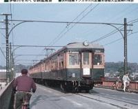 『Rail No.97 1月21日(木)発売』の画像