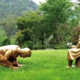 『【安倍政権】韓国の『安倍土下座像』に激怒。菅官房長官「国際儀礼上許されない、日韓関係に決定的な影響を与えることになる」』の画像