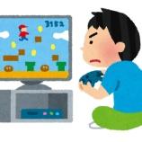 『子どもがゲーム漬けで困っています』の画像